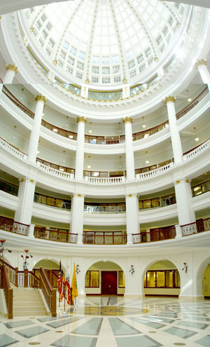 Oakland Rotunda